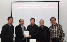 《新疆和田玉开采史》出版发布会在京举行