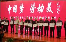 首批中国玉雕大工匠公布