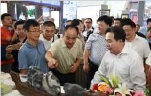 第七届重庆(国际)文化产业博览会即将开幕