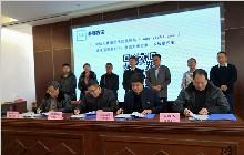 第二届中国(新疆)宝玉石旅游商品创意大赛报名开启