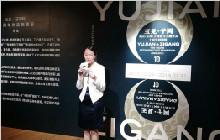 中国子冈杯玉石雕作品十周年回顾展在上海开幕