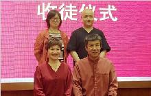 师道永续 京玉再传——中国工艺美术大师张铁成喜收高徒