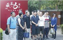 藏玉六周年庆典活动成功举办