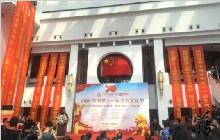 中国苏州第十一届玉石文化节正式开幕